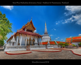 Wat Phra Mahathat (Entrance Area) - Nakhon Si Thammarat, Thailand (HDR)