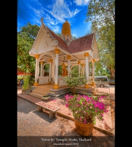 Drive-In Temple - Krabi, Thailand (HDR)