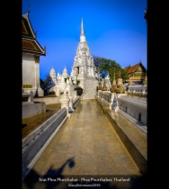 Wat Phra Phutthabat - Phra Phutthabat, Thailand (HDR)