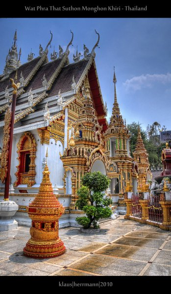 Wat Phra That Suthon Monghon Khiri - Thailand (HDR)